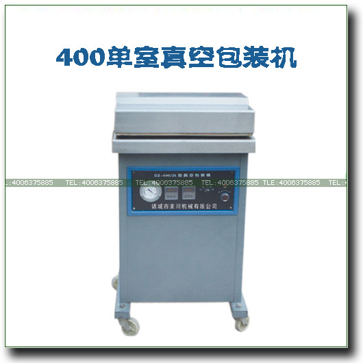 DZ400/2L单室