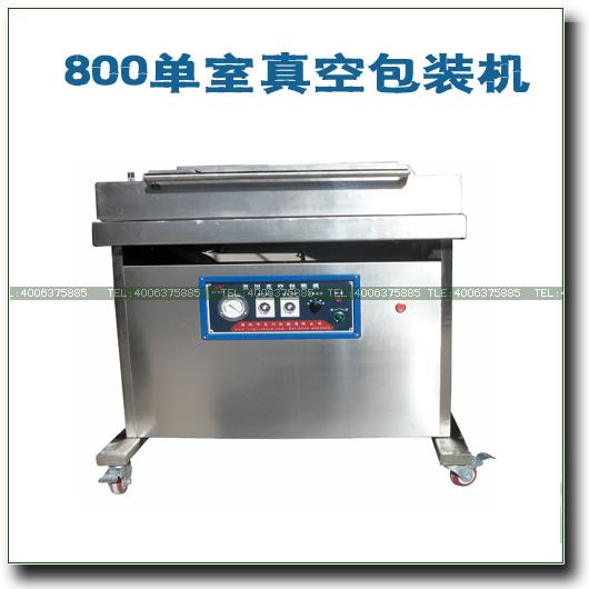 DZ800/2L单式