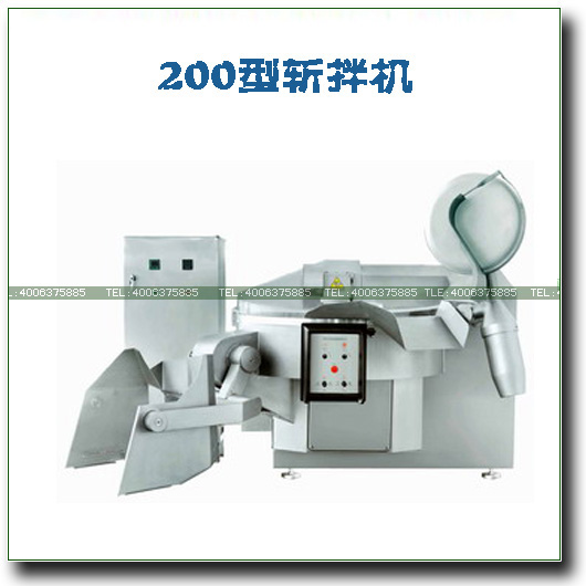 ZB200斩拌机