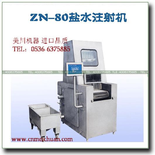 ZN-80盐水注
