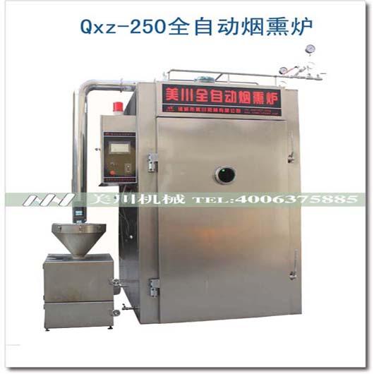 QXZ-250全